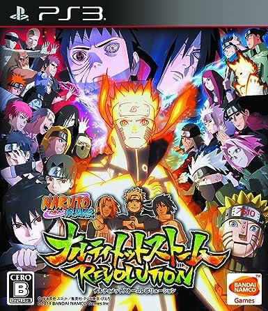 Naruto Shippuden Ultimate Ninja Storm Revolution - édition ...