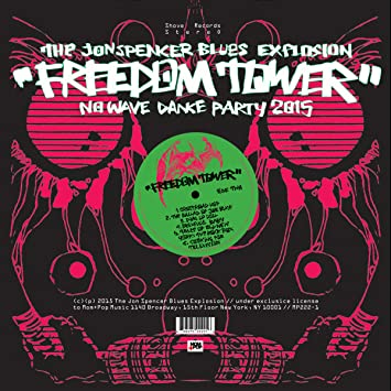 amazon freedom tower no wave dance party 2015 jon blues