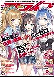 【電子版】月刊コミックアライブ 2019年2月号 [雑誌]