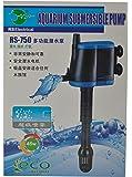 RS Electrical Fish Water Aquarium Pump