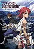 Sacred Blacksmith: Complete Box Set [DVD] [Import]