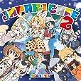 TVアニメ『けものフレンズ』キャラクターソングアルバム「Japari Café2」