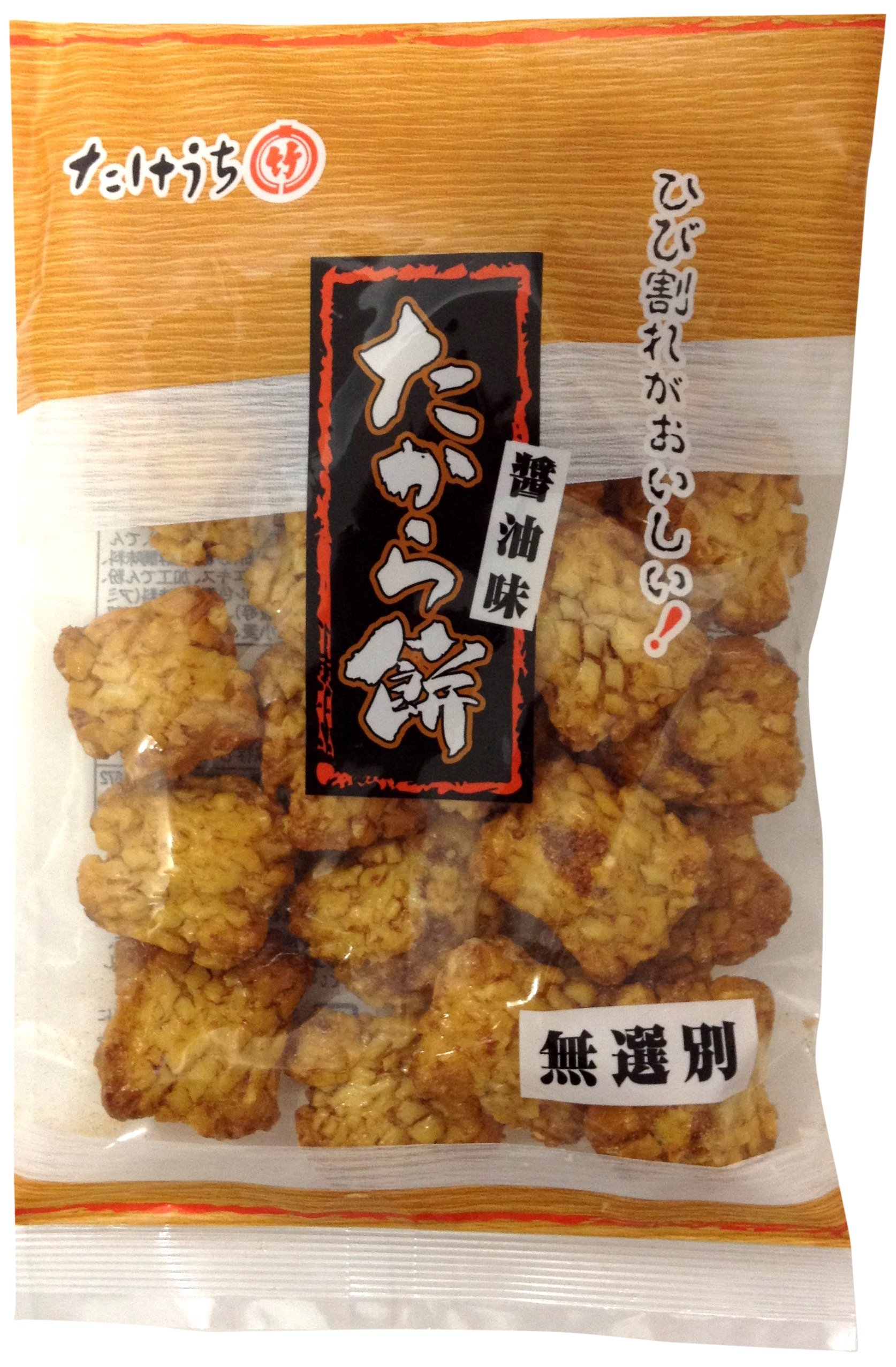 75gX15 bags mochi soy sauce and because was Takeuchi confectionery by Takeuchi confectionery