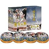 蒼穹の昴 DVD BOX(8枚組)