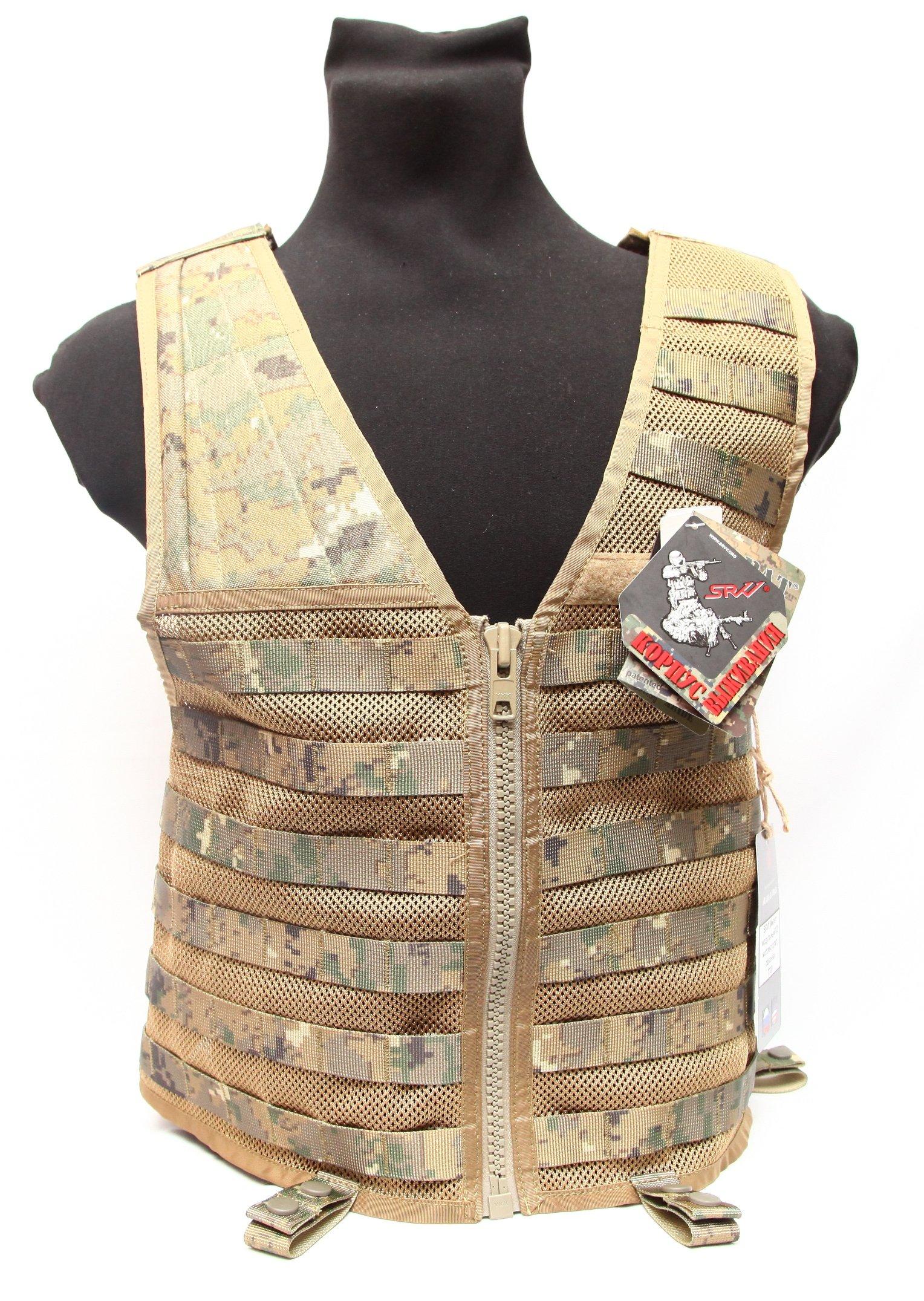 Tactical army military Russian SRVV spetsnaz molle vest surpat arid savanna