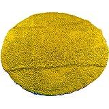 romeo gelb hevo teppich kinderteppich spielteppich 160 cm rund k che haushalt. Black Bedroom Furniture Sets. Home Design Ideas