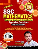 SSC Mathematics Chapterwise Questions with Detailed Solutions 7300+ Objective Questions (English Medium)(1999- June 2017)