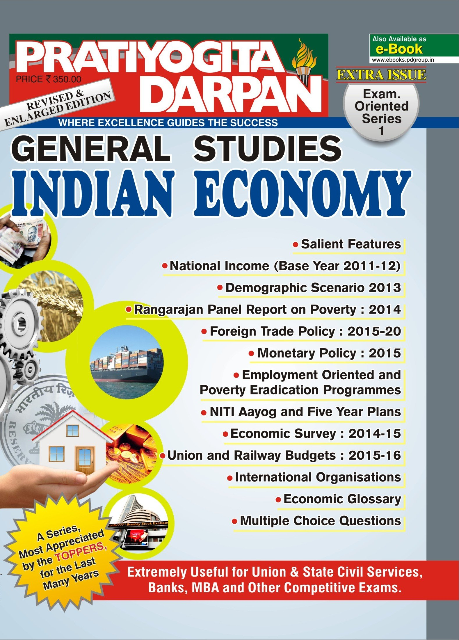 Extra pratiyogita pdf in darpan issue hindi