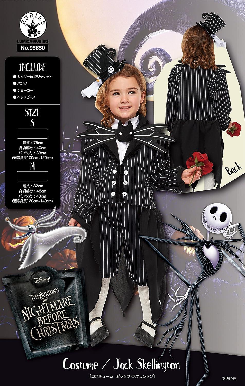 Amazon.com: Nightmare Before Christmas Costume - Jack Skellington ...