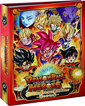 Dragon Ball Heroes Official 4 Pocket Binder Set (Provisional ...