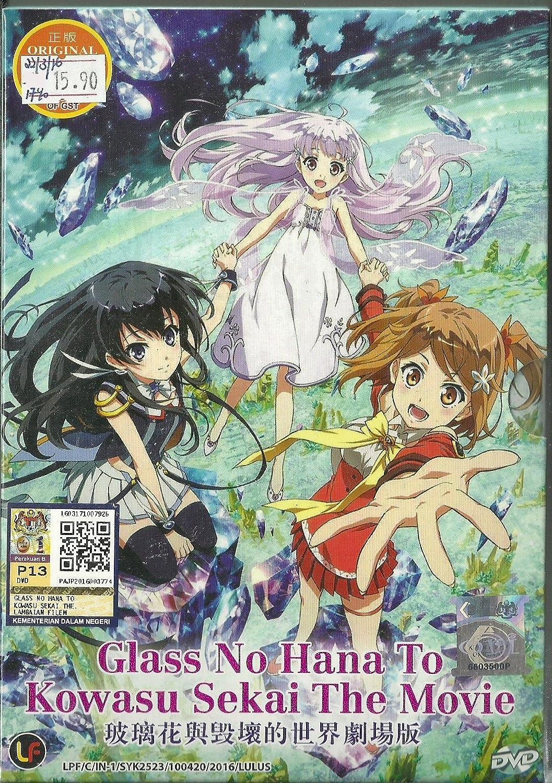 Amazon Com Glass No Hana To Kowasu Sekai The Movie Complete Movie Series Dvd Box Set Masashi Ishihama Movies Tv