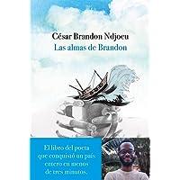 Las almas de Brandon (ESPASAesPOESÍA)