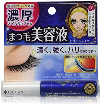 1702cacace6 Amazon.com: Kiss Me Heroine Make Eyelash Serum: Beauty