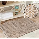 Jute Cotton Rug 2x3 Feet (24x36 inches) Hand Woven by Skilled Artisans, Farmhouse Style, for Any Room of Your Home décor – Ho