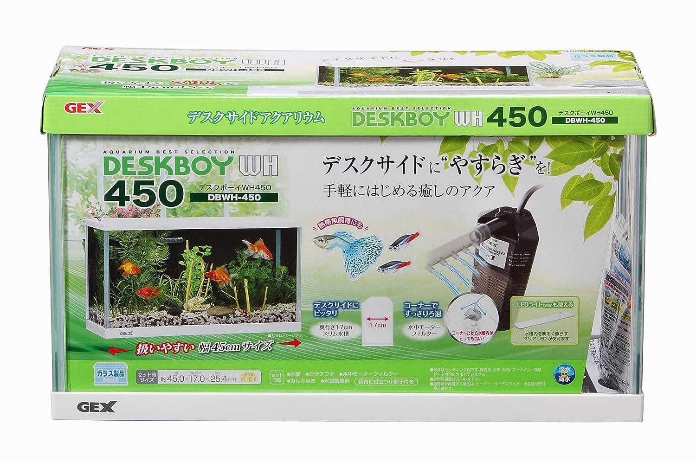 ジェックス デスクボーイWH450 幅45cm×奥行17cm×高さ25cm