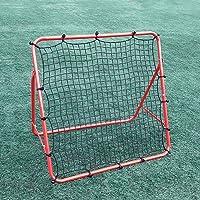 Amazon Best Sellers Best Baseball Amp Softball Ball Rebounders