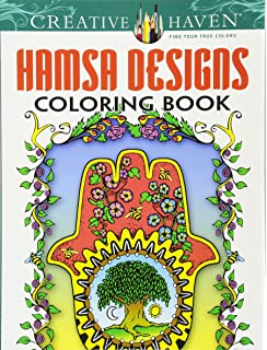 Creative Haven Hamsa Designs Coloring Book Adult
