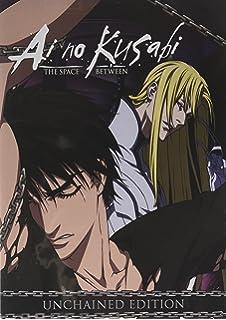 Ai no kusabi vol 5 v 5 reiko yoshihara katsumi michihara ai no kusabi space between unchained edition fandeluxe Gallery