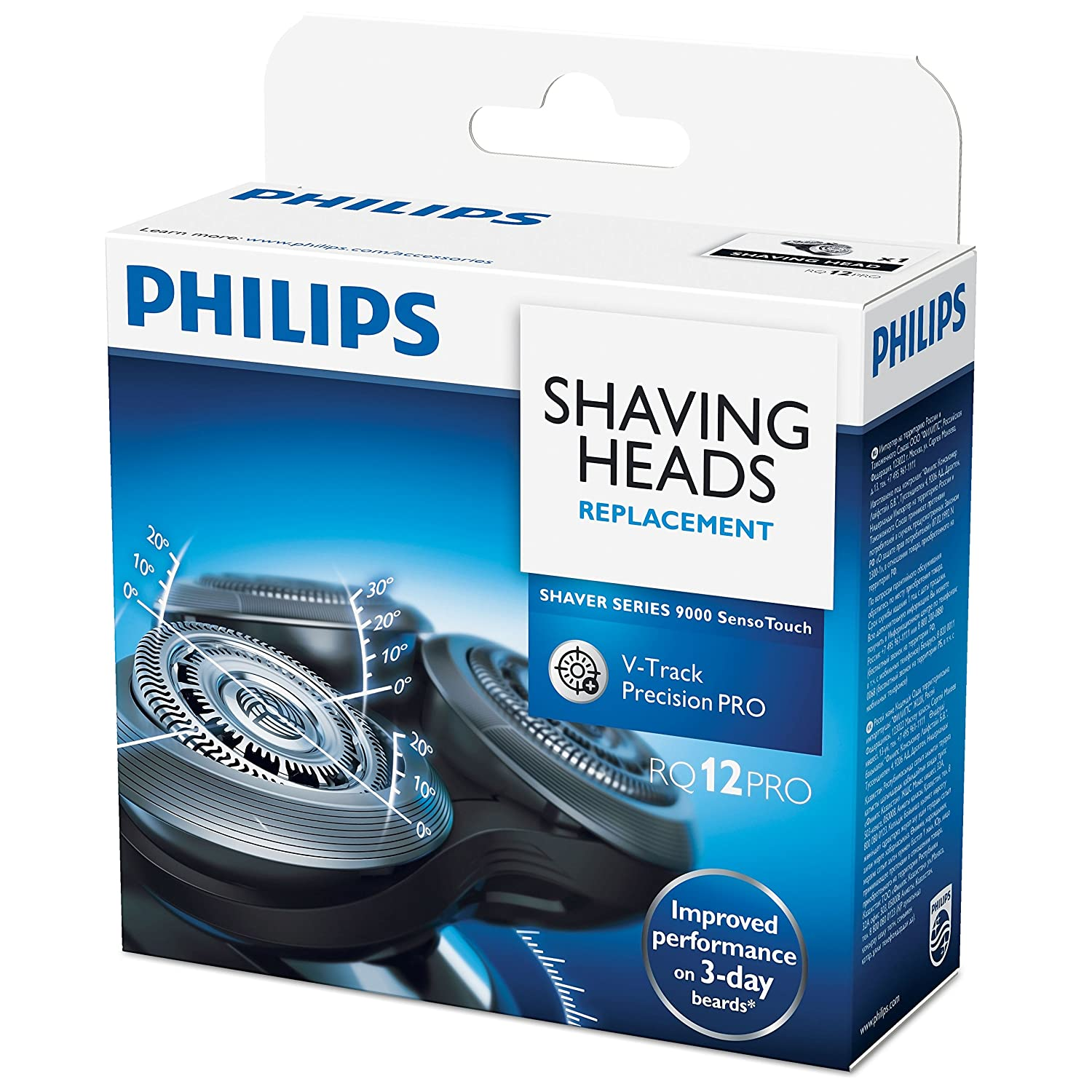 Philips RQ12/70 Replacement Blades for Electric Shavers Koninklijke Philips N.V. 3469001270