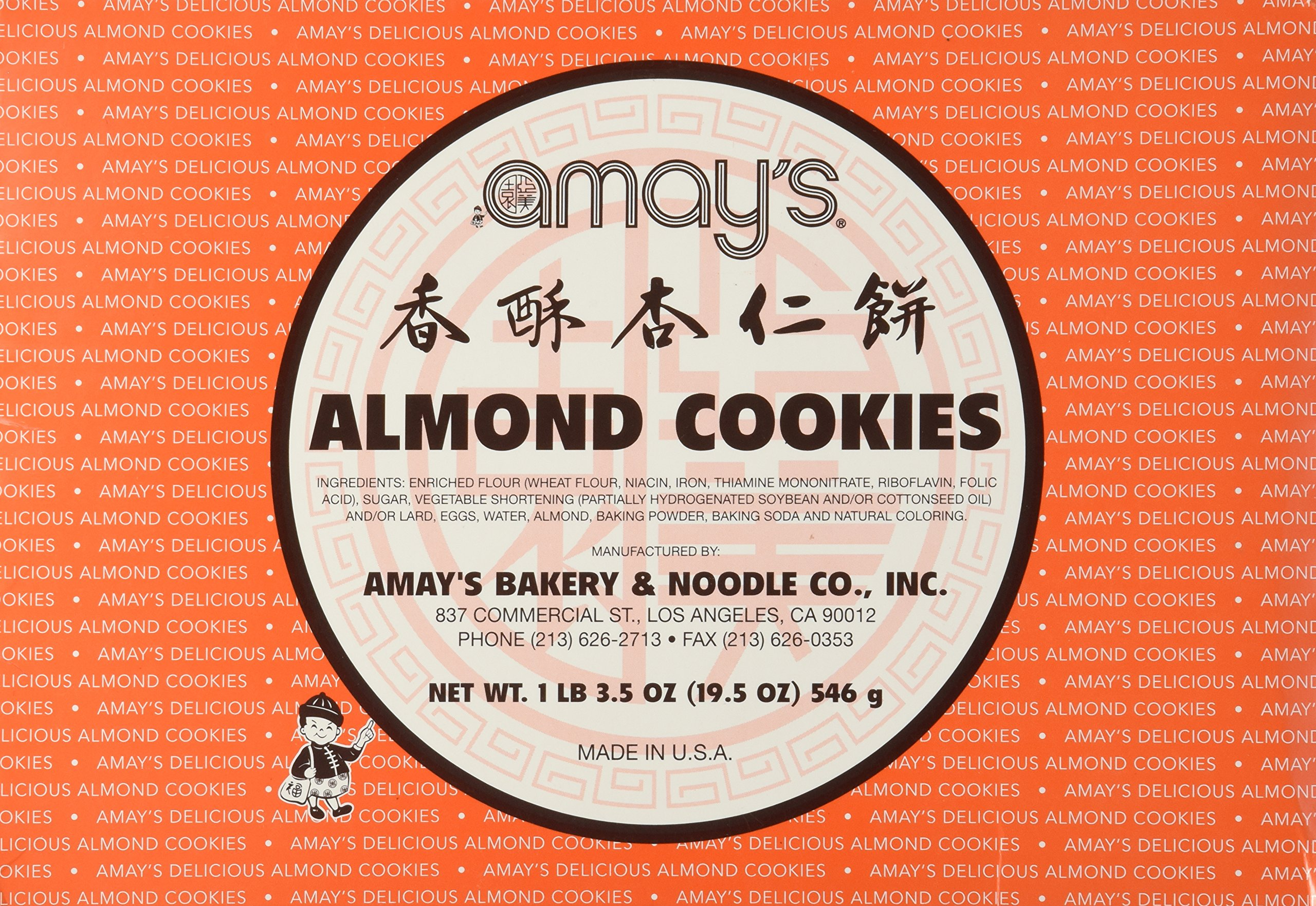 Amay's Almond Cookies 19.5z by Amay's Bakery & Noodle co.
