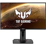 ASUS TUF Gaming Curved Monitor VG259QM