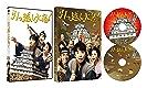 『引っ越し大名!』DVD・ブルーレイ 4/8 発売
