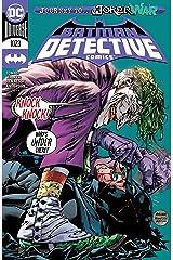 Detective Comics (2016-) #1023 Kindle Edition