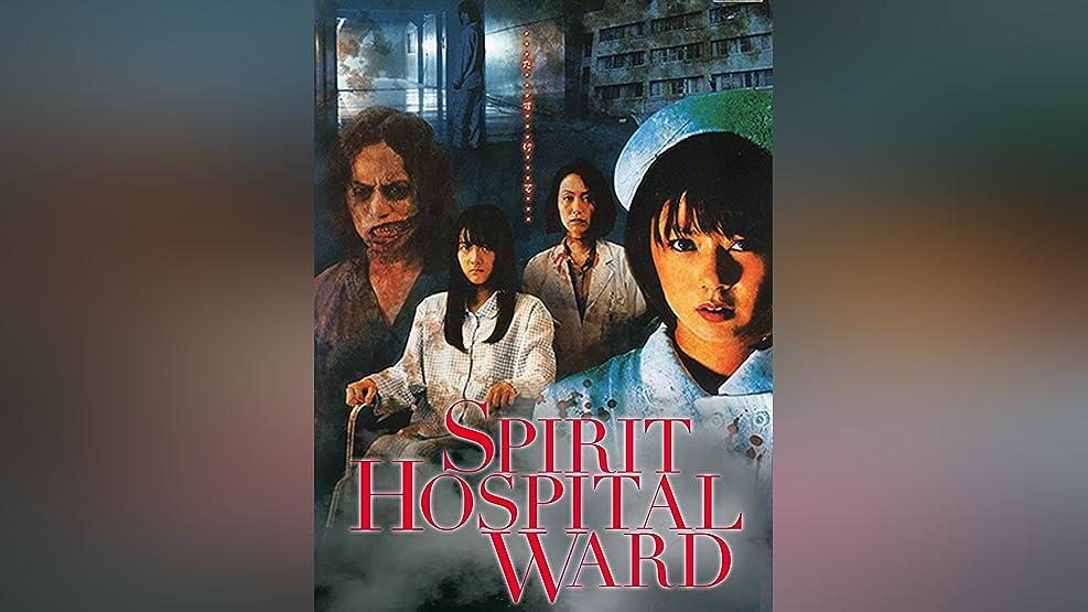 Spirit Hospital Ward