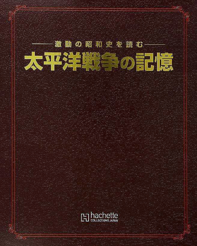 ピットやさしく麺GROUND POWER (グランドパワー) 別冊 パンター戦車 カムフラージュ&マーキング 2012年 03月号 [雑誌]