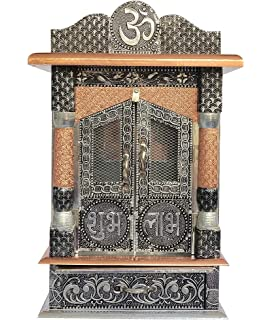Brilliant Home Designs Aluminium & Copper Oxidized Home Temple Mandir/Ghar Mandir/Pooja Mandir Size- L-10 inches B-6 inches Door