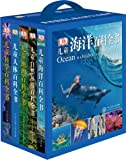 DK儿童百科全书系列(蓝盒装)(套装共5册)
