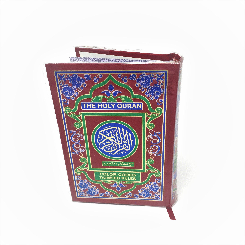The Holy Quran - Color Coded Tajweed Rules - Hafizi (15