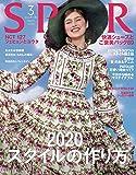 SPUR(シュプール) 2020年 03 月号 [雑誌]