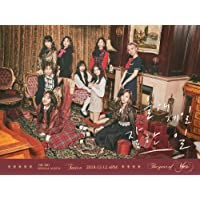 TWICE-THE YEARS OF YES-3rd SPECIAL ALBUM(輸入盤)-Random Ver.