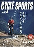 CYCLE SPORTS (サイクルスポーツ) 2018年6月号