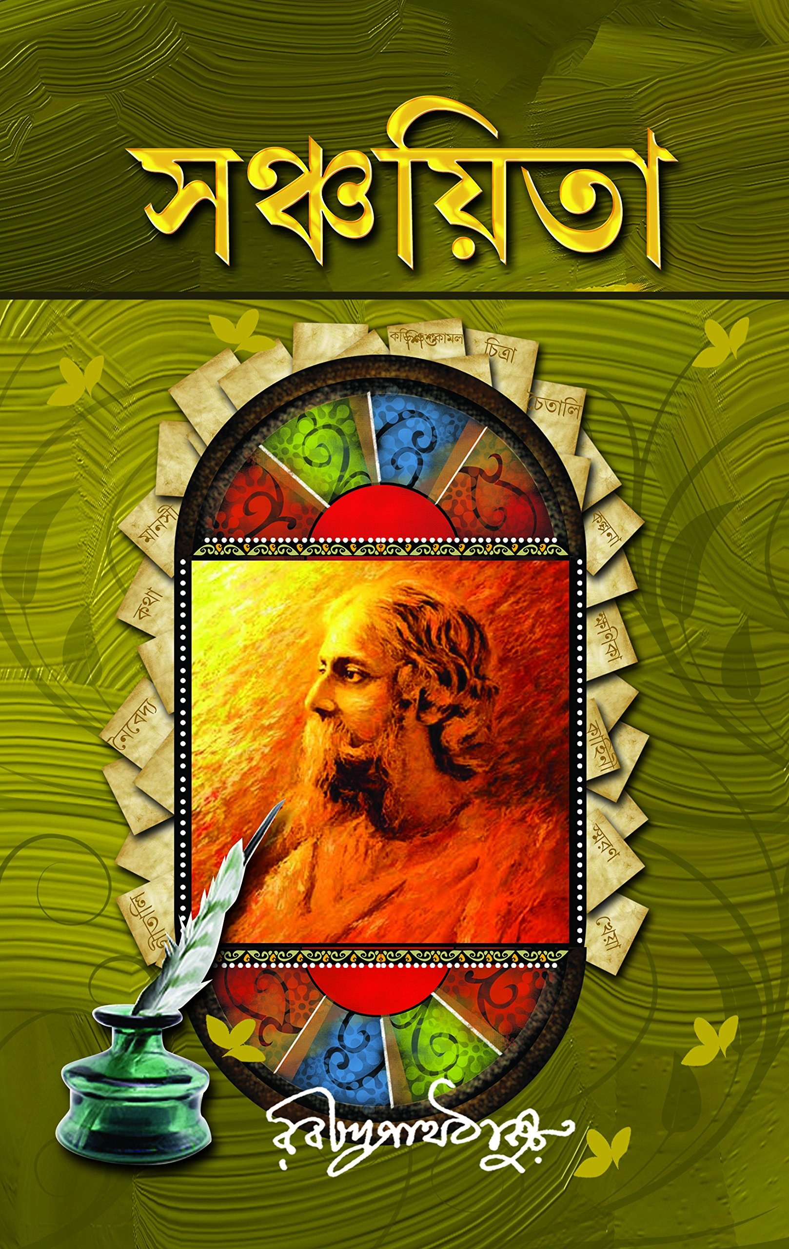 Bangla eBooks pdf