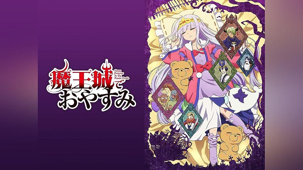 Sleepy Princess in the Demon Castle (Original Japanese Version)