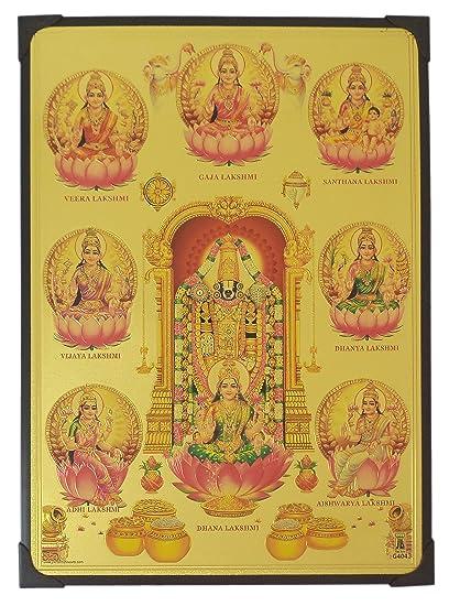 Buy Lord Balaji and Ashta Lakshmi Photo Beading Frame ( 30.5 cm x ...