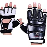 Islero Rex Leather GEL Gloves MMA Boxing Punch Bag Martial Arts Karate Mitts