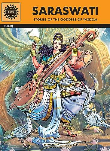 Saraswati (Amar Chitra Katha)