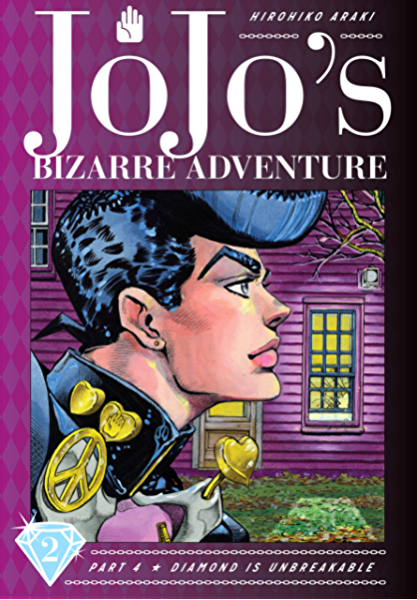 Amazon Com Jojo S Bizarre Adventure Part 4 Diamond Is Unbreakable Vol 2 Ebook Araki Hirohiko Kindle Store Koichi hirose (広瀬 康一 hirose kōichi) is a main ally of diamond is unbreakable and appears briefly as a minor character in vento aureo. 4 diamond is unbreakable vol 2 ebook