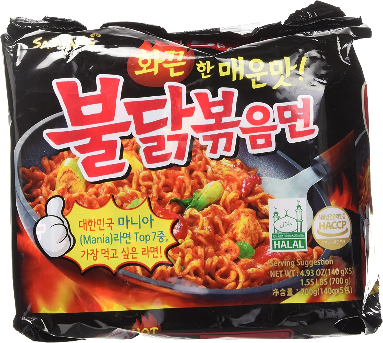 Samyang-Ramen-Chicken-Roasted-Noodles