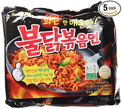 New Samyang Ramen Spicy Chicken Roasted Noodles, 4.93 oz (Pack of 5 ... f8889e49bb