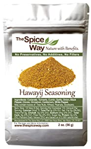The Spice Way – Hawayij (hawaj, hawaij) – traditional Yeminite Spices for soup and more, No salt, No Additives, No Preservatives, No Fillers, spices we grow in our farm 2oz