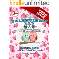 Valentines Day (English for Cantonese Speakers): Chinese Cantonese - English Pictionary: worksheets Activity Book + Dictionary (Read Play Learn 7)