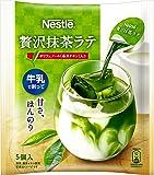 ネスレ 贅沢抹茶ラテ ポーション 5個×6袋