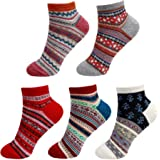 BambooMN-Women's Size X-Large Vintage Style Knitted Colorful Cotton Anklet Socks