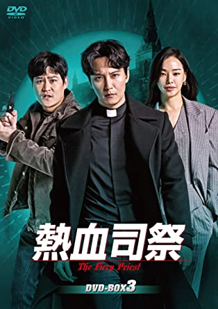 [DVD]熱血司祭 DVD-BOX3