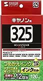 サンワサプライ 詰め替え(2回目以降)用インク BCI-325PGBK用 INK-C325B120