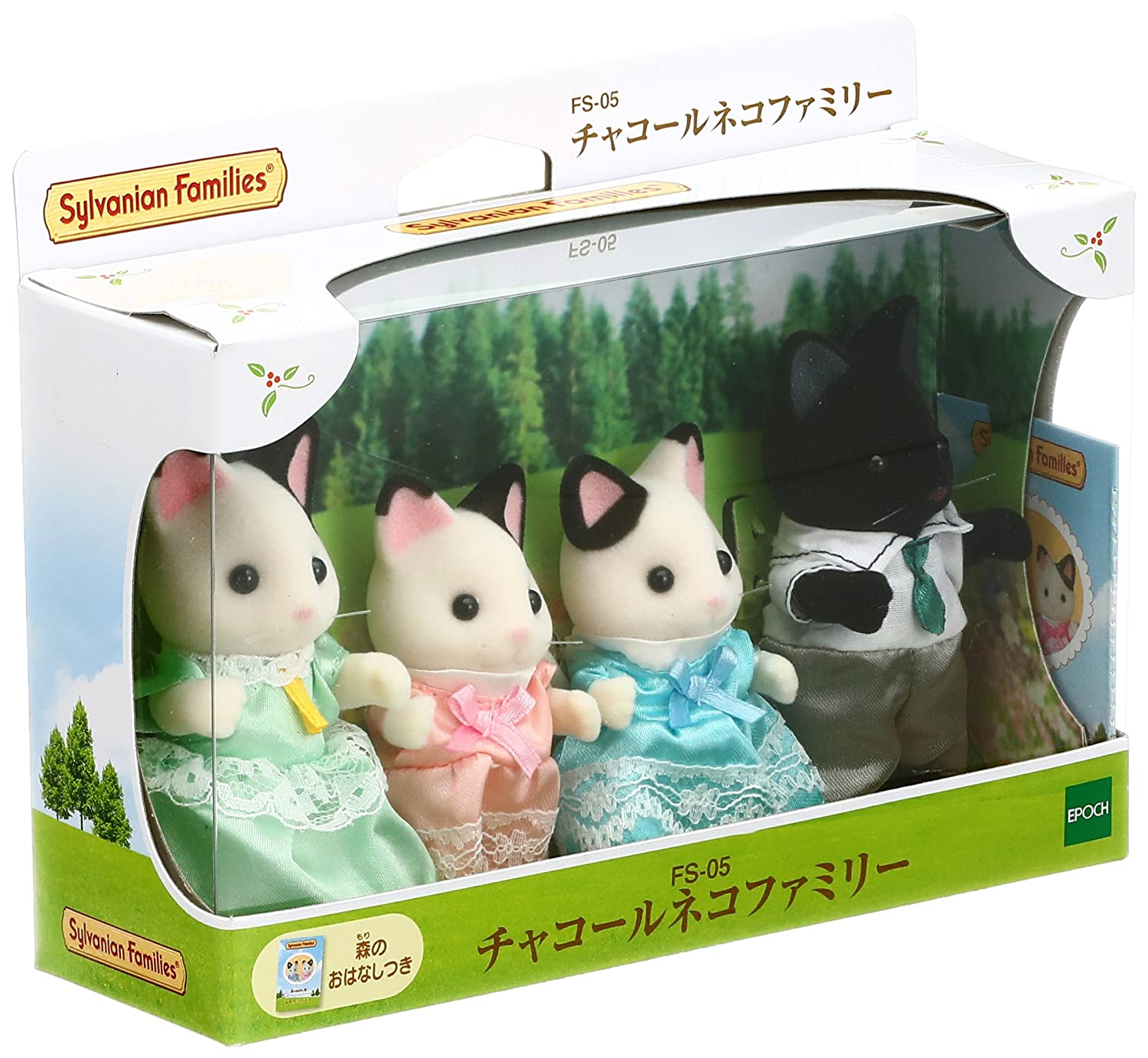 Amazon.es: Sylvanian Families dolls charcoal cat family FS-05 (japan import): Juguetes y juegos